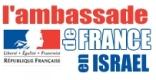 logo-ambassade-france-israel