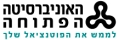 logo-israel-open-university
