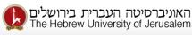 logo-universite-jerusalem