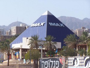 Dome IMAX Eilat