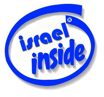 intel israel inside