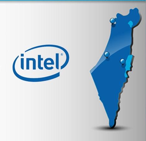 4 centres de R&D en Israel