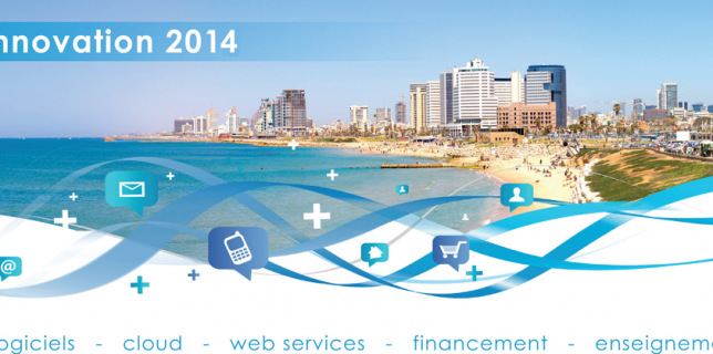 Israel Innovation 2014